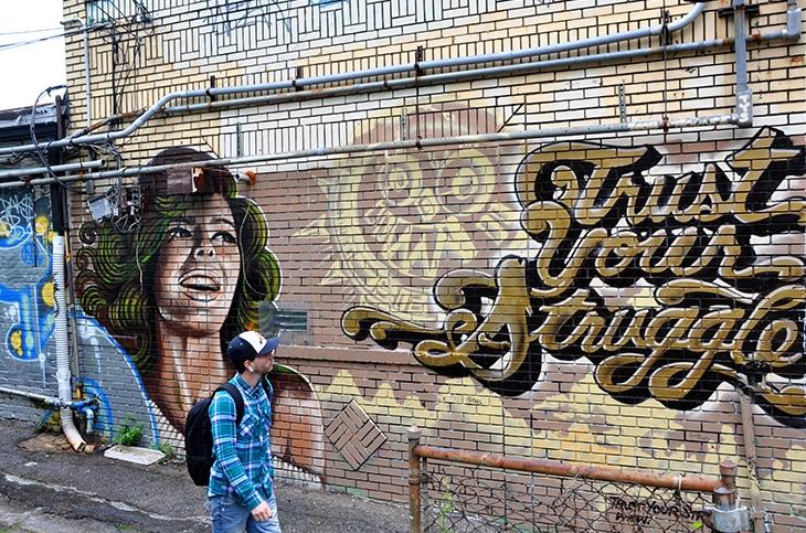 Atlanta Art Walk